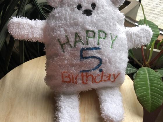 Eisbär zum Geburtstag