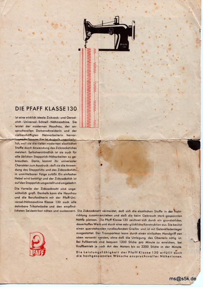 Pfaff130 S1