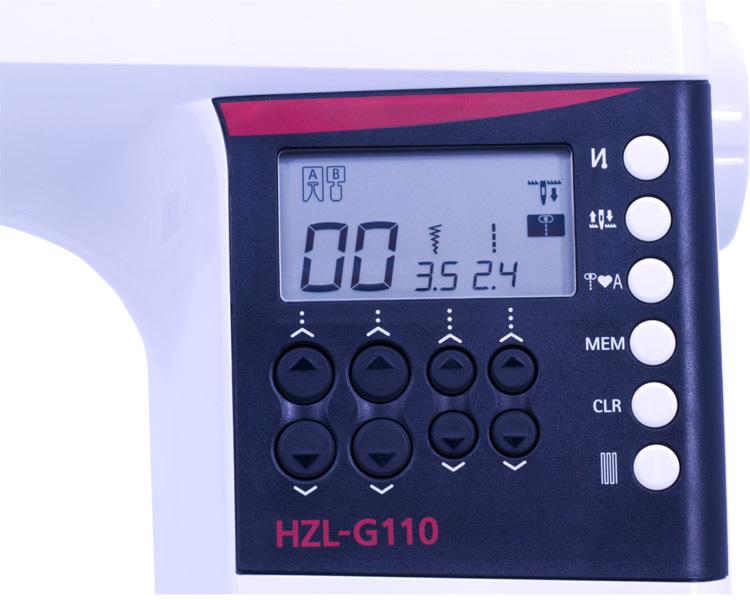 JUKI HZL-G110 Display