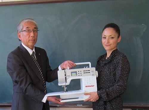 Takata High School